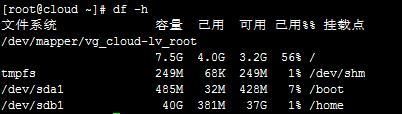 QQ截图20150207040523