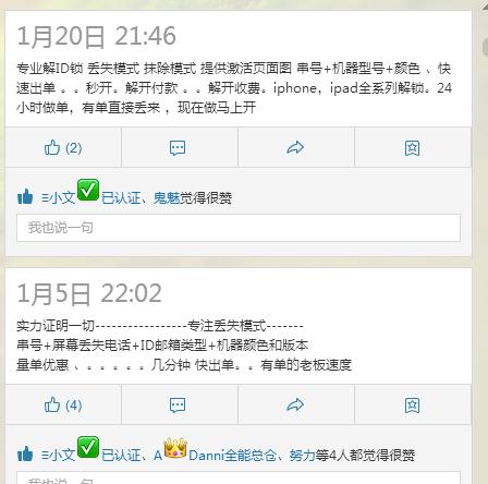 QQ截图20150420202746