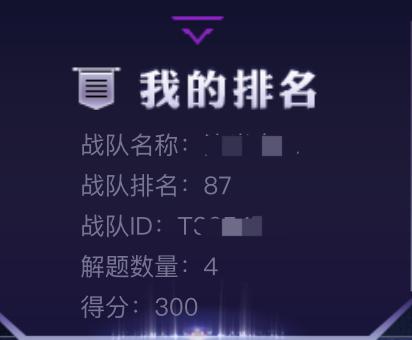 2020网鼎杯玄武组writeup